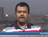 """شاهد.. محلل يمنى: ليس أمام التحالف إلا التقدم فى الحديدة بعد فشل """"جنيف"""""""