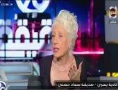 شاهد.. صديقة السندريلا: سعاد حسنى ماتت منتحرة والتحقيقات أثبتت ذلك