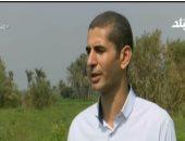 شاهد .. حكاية أشهر قريتين فى زراعة النباتات العطرية فى مصر