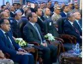 فيديو.. السيسى يحذر من التعدى على حرم الطريق الدائرى بالإسكندرية