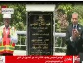 الرئيس السيسى يفتتح كوبرى قوص أعلى شريط السكة الحديد بقنا