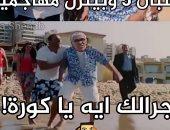 """صور.. """"كوبر"""" فى مصيدة صناع الكوميك بعد آداء منتخب مصر الهجومى أمام النيجر"""