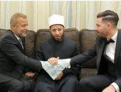 أسامة الأزهرى يعقد قران أسما شريف منير ومحمود حجازى