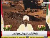 الرئيس السودانى: سيتم إقالة حكومة الوفاق الوطنى واستقلالية رئيس الوزراء