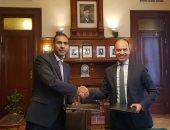 بنك مصر يطلق مبادرة التدريب من أجل التوظيف بالتعاون مع المعهد المصرفى المصرى