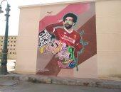 جامعة كفر الشيخ تستعين بمحمد صلاح للتوعية بخطورة المخدرات