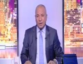 """أحمد موسى: يستهل برنامجه بأغنية """"قمرًا"""" ويهنئ المسلمين بالعام الهجرى الجديد"""