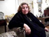 وفاة أميمة حامد مرسى ابنة الفنانة عقيلة راتب