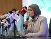 """اليوم.. وزيرة الصحة تزور بورسعيد لتفقد منظومة """"التأمين الصحي"""""""