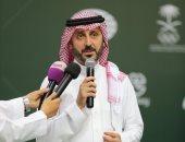 قصى الفواز رئيسا للاتحاد السعودى لكرة القدم بالتزكية
