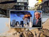 فاتورة 11 سبتمبر الدامية.. إنفاق 6 تريليونات دولار فى حروب قضى فيها 750 ألف عراقى وأفغانى.. 17 عاما من الصراع.. 1.6 مليون عراقى هجروا منازلهم.. وبوش أنفق 7 ملايين دولار مقابل كل دولار صرفته القاعدة على العملية