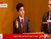 شاهد.. رسالة قوية من طالب فلسطينى تحت قبة الجامعة العربية
