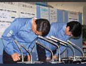 نائب رئيس شركة هوكايدو يعتذر عن تأخر التصليح لمدة شهرين عقب الزلزال