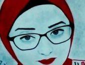 """شروق الموهوبة فى الرسم تشارك """"صحافة المواطن"""" بلوحاتها المميزة"""