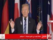 دونالد ترامب فى ذكرى 11 سبتمبر: أتعهد بعدم تكرار حوادث شريرة فى أمريكا (فيديو)