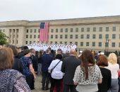 """صور.. نائب الرئيس الأمريكى:"""" منفذو هجمات 11 سبتمبر فشلوا فى كسرنا """""""