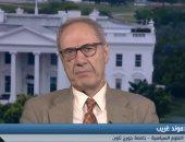 شاهد.. أستاذ بجامعة جورج تاون: أمريكا دخلت نفقا مظلما منذ 11 سبتمبر