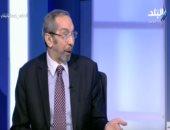 رشاد عبده يكشف حجم خسائر الشركة القومية للأسمنت