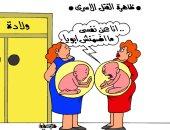 """ظاهرة القتل الأسرى فى كاريكاتير """" اليوم السابع"""""""