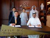غرفة دبى: 1.3 مليار درهم حجم الصادرات للصين خلال النصف الأول من 2018