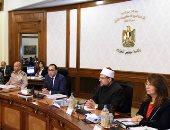 إجتماع الحكومة الأسبوعي برئاسة  الدكتور مصطفي مدبولي