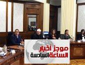 موجز أخبار6.. رئيس الوزراء يعلن انتهاء 18 ألف عملية بقوائم الانتظار