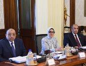وزيرة الصحة تعرض مبادرة الرئيس للقضاء على فيروس سى باجتماع مجلس الوزراء