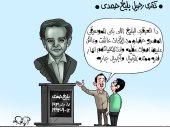 """ذكرى رحيل بليغ حمدي فى كاريكاتير """"اليوم السابع"""""""