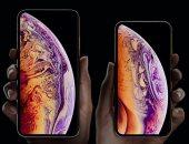 أبل تكشف رسميًا عن هواتفها الجديدة  iPhone Xs وXs Max