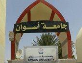 جامعة أسوان تستعد لاستقبال 2709 طلاب وطالبات مغتربين بـ5 مدن