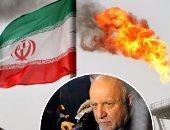 خبراء: قرار أمريكا بشأن العقوبات على إيران سيحرك أسعار النفط لحيز الـ77 دولارا