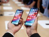 هواتف أيفون XS و XS Max تحقق مبيعات عكس التوقعات