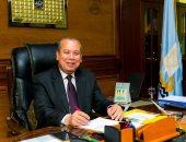 """تمويل مشروعات للشباب بـ412 مليون جنيه ضمن برنامج """"مشروعك"""" فى كفر الشيخ"""