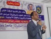 """رئيس جامعة دمنهور يشهد حفل تخرج الدفعة الأولى من برنامج """"إعداد معلم"""""""