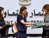 توقيع منحتين مع بنك الاستثمار الأوروبى لتطوير كفر الشيخ بـ662 مليون جنيه