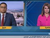 """فيديو.. """"النواب"""" الليبى: أحداث طرابلس تُعطل مشروع قانون الاستفتاء على الدستور"""