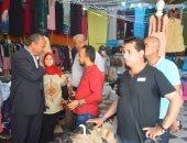 افتتاح معرض لمستلزمات المدارس وعقد ندوة لعرض برامج تمويل الشباب بكفر الشيخ