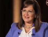 وزيرة التخطيط تكشف عن زيادة في الاستثمارات بنسبة 40 %