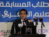 وزير التعليم العالى: بدأنا إنشاء البنك القومى للأسئلة بكليات الطب