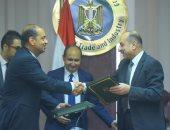 """مذكرة تفاهم بين بنك التنمية الصناعية و""""القاهرة للاستثمار"""" لتمويل مدابغ الروبيكى"""