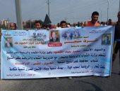 """""""الرياضة أسلوب حياة"""".. مهرجان للجرى فى كفر الشيخ بمشاركة 200 شاب"""