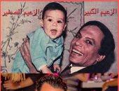 الزعيم الصغير والكبير.. محمد عادل إمام ينشر صورة برفقة والده من زمنين مختلفين