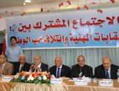 """""""نقيب العلاج الطبيعي"""": هناك 25 نقابة مهنية تضم ثلث سكان مصر"""