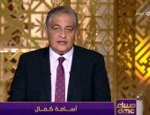 شاهد.. أسامة كمال: الأسوار على كورنيش الإسكندرية تعدى على حق المواطن