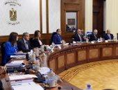 رئيس الوزراء يترأس الاجتماع الأول لمجلس المحافظين بعد تشكيل الحكومة الجديدة