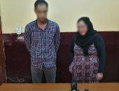 ضبط عاطل وربة منزل بتهمة انتحال صفة أفراد شرطة بالسلام
