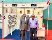 مصر تشارك فى معرض إندونيسيا الدولى للكتاب