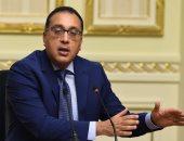 رئيس الحكومة: المحافظ ممثل الدولة وله كامل الصلاحيات لإزالة التعديات