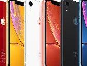 سعر إصلاح شاشة iPhone XS الجديد يعادل سعر  هاتف أيفون 6
