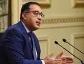 رئيس الوزراء يصدر قرارا بتعديل بعض أحكام اللائحة التنفيذية لقانون الطفل